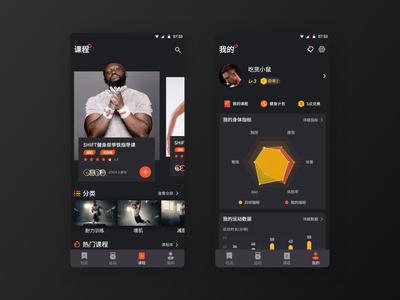 SHIFT-Fitness App