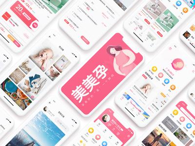MEIMEIYUN-Pregnant App