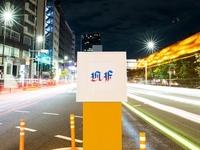 NF print