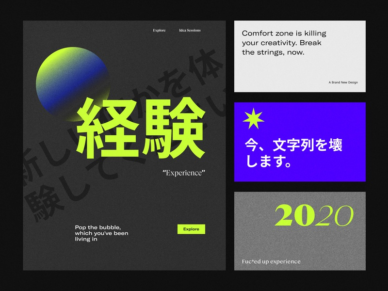 Comfort Zone - Pop the bubble web minimal typography userinterface flat art website ux ui design