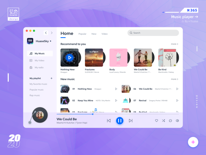 A music player music player music app music app 设计 ui design