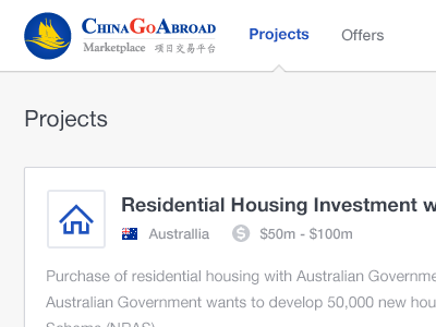 ChinaGoAbroad Listing listings listing projects clean ui ux