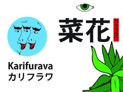 Hi! My Name Is Karifurava