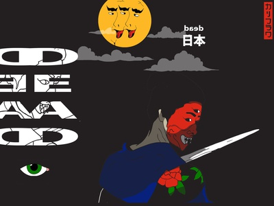 Design for DeadJapan Soundcloud