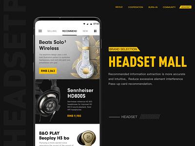HEADSET MALL design beats music app headset ux ui
