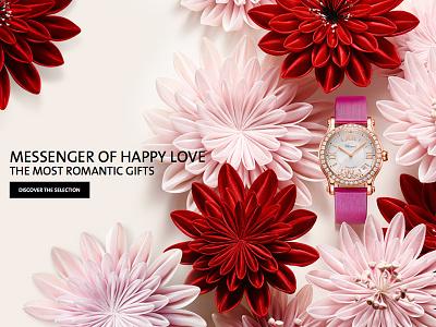 Chopard Valentine's Day 2014 chopard banners valentines day digital campaign flash