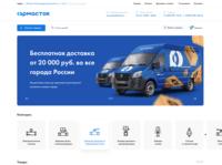 E-commerce site web design ux site