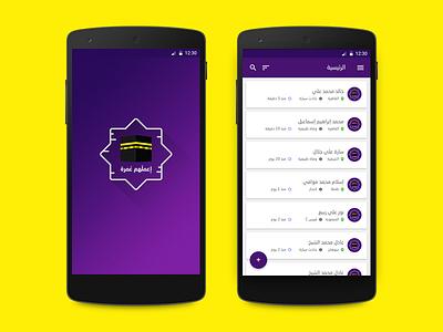 Umrah App material android muslim islam omrah umrah
