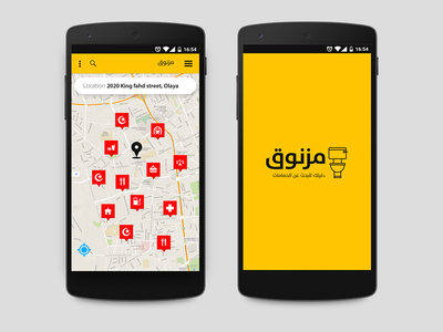 Maznooq nearby wc places location map material app design maznooq maznoq