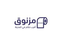 Maznoq Logo - Option 2