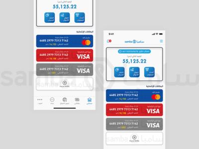 Samba app redesign