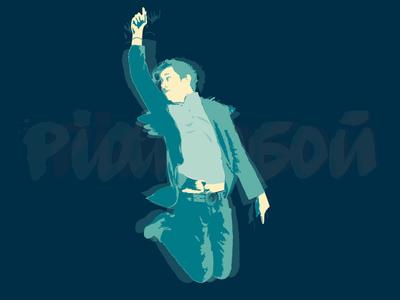 Pianoboy logotype artist ukraine pianoboy logo