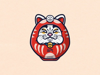 Daruma Cat Sticker