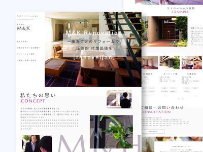 Real estate WebUI proposal