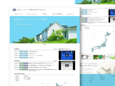 Construction Union webUI