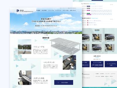 Parking system company WebUI (proposal2)