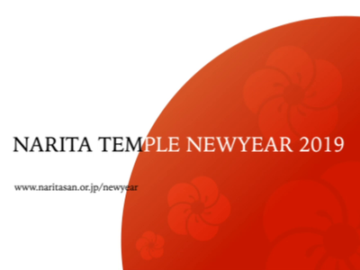 Narita-san Temple in JAPAN Newyear