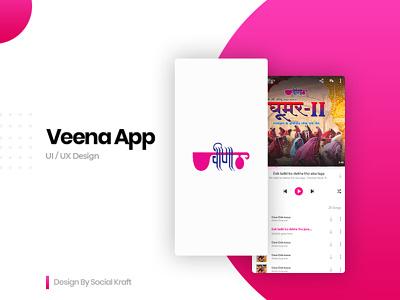 ᴠᴇᴇɴᴀ ᴍᴜꜱɪᴄ ᴀᴘᴘ ᴅᴇꜱɪɢɴ - ʀᴀᴊᴀꜱᴛʜᴀɴɪ ᴍᴜꜱɪᴄ ᴀᴘᴘ ᴅᴇꜱɪɢɴ graphicdesign veena music app design music app design android app design mobileappdesign mobileapp design