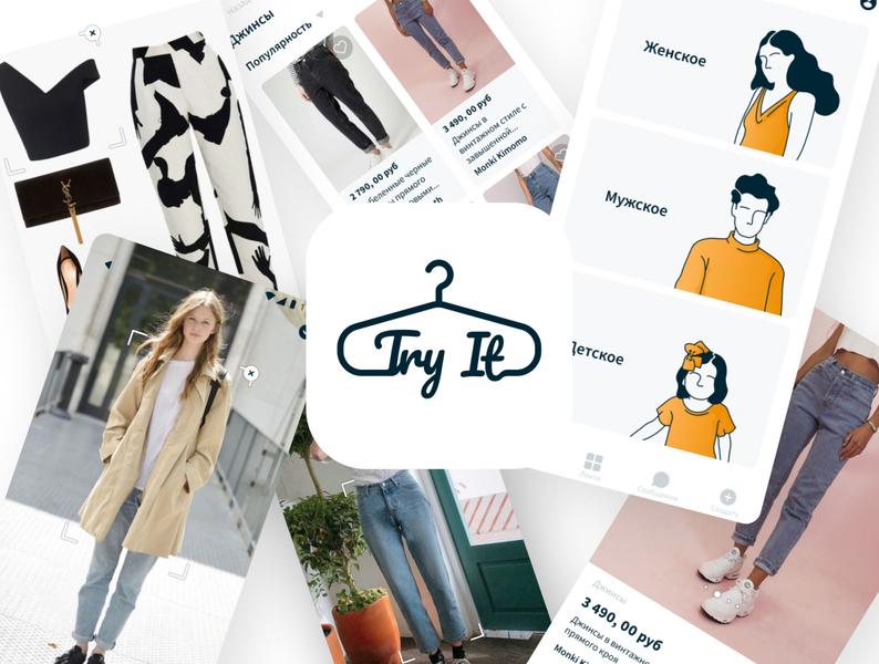 Try It product design mobile design mobile ui mobile figma illustraion flat logo design user interface ui design uidesign ui  ux uiux ux ui
