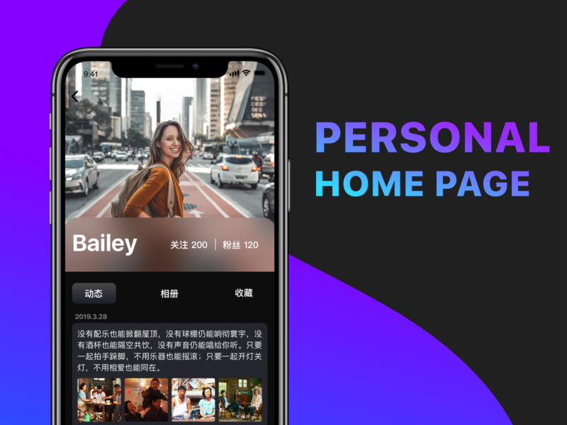 personal home design movie app ui app