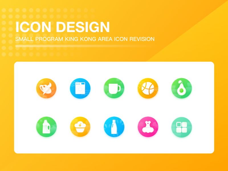 ICON DESIGN icon app design ui