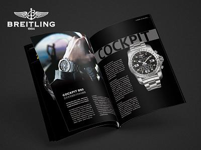 Breitling In-Flight Magazine branding lettering magazine design print