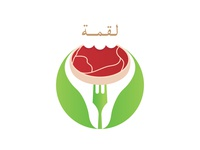 Mutton Steak Logo Concept