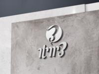 Chivito Logo