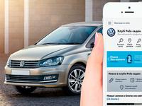Volkswagen Polo Sedan Club concept