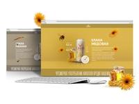 Elaxa drink concept