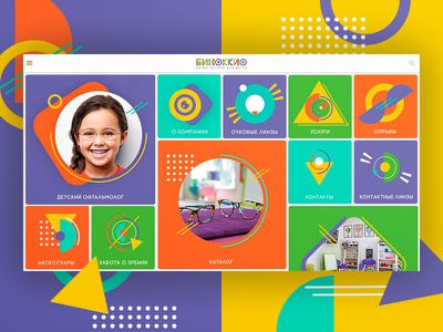 Kids Optical Center Concept colorfull web ux ui concept clean website modern fullscreen optic kids interface