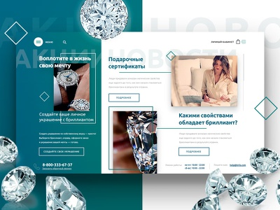 Diamond Blog Concept (WIP) ecommerce app web ux ui shop website promo modern fullscreen design diamond