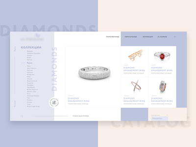 Jewelry Catalog Concept (WIP) ecommerce web ux ui concept shop clean promo modern minimal fullscreen interface