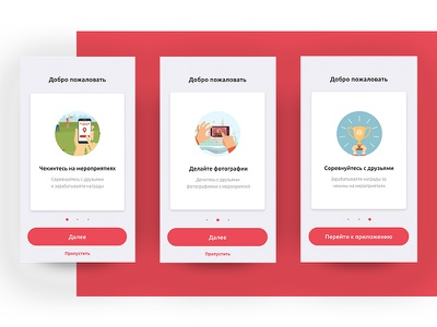 Onboarding concept for Moscow City App moscow оnboarding сity app ui concept design interface