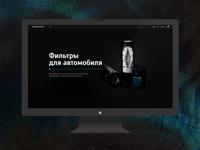LIHOMANOV/ site