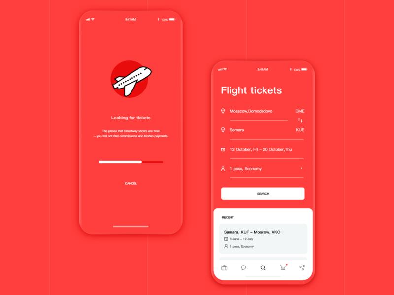 The flight schedule 设计 ui