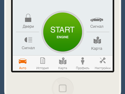 Smart Car App from archive - 2013 ux iphone ui