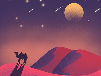 Camel nature landscape desert camel illustration art vector procreate ui ui design mobile ui uxui dailyui illustration illustrator