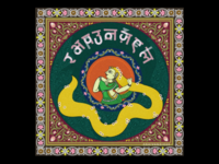 Rapunzel in Pattchitra style.