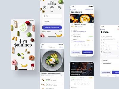 Mobile app FoodFinder mobile design human interface ios app design ios mobile app design mobile ui mobile app ux ui design