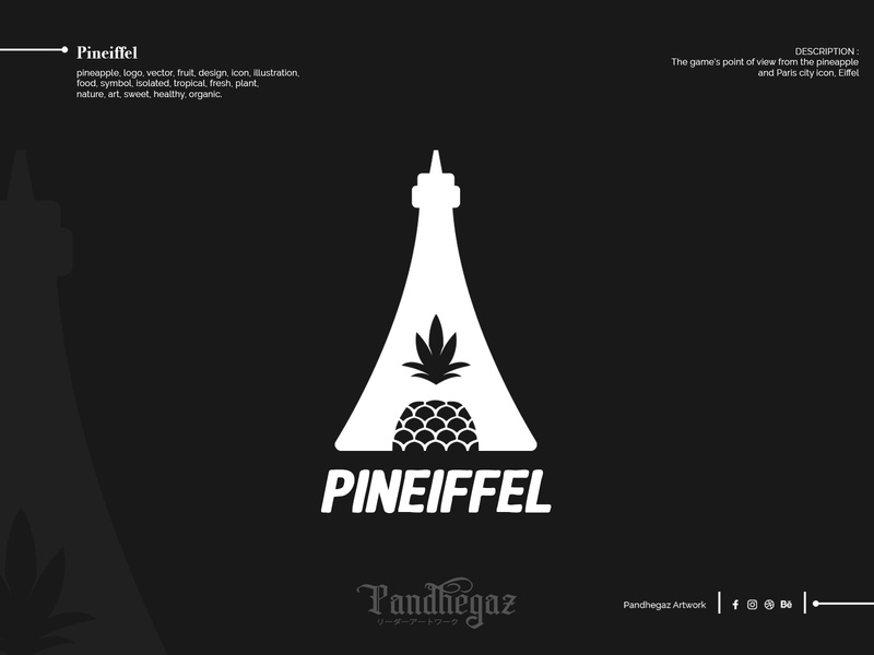Pineiffel negative space logo double meaning logo dual meaning logo pandhegaz organic healthy sweet nature plant fresh tropical symbol food illustration icon design fruit vector logo pineapple