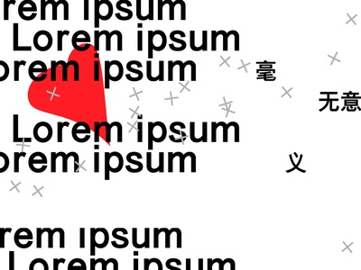 Lorem ipsum | 毫无意义