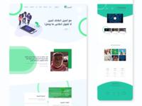 Skeuomorphism-In-Arabic landing page design