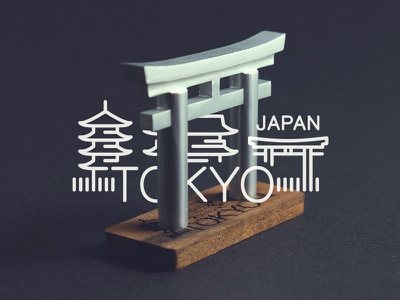 Tokyo, Japan jsouv simplicity gate japan tokio flat icon city metal wood souvenir tourist