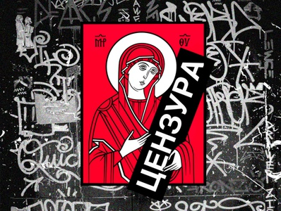 "Sticker ""CENSOR"" religion red censored orthodox streetart street wall minimal ai vector design stickers sticker иллюстрация illustration"