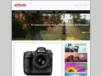 Web design sample - atStudio Portal Front Page