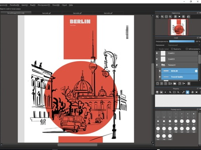 Work in Progress: Book Cover and Illustration Simultaneously