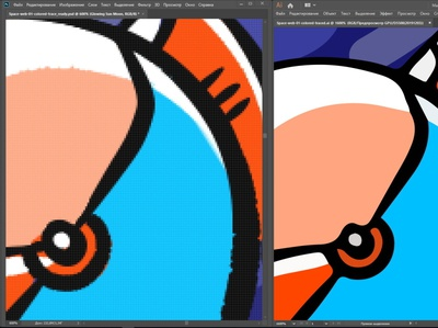 Illustration Crops Before and After Converting to Vectors