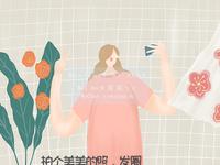 治愈女孩插画系列4