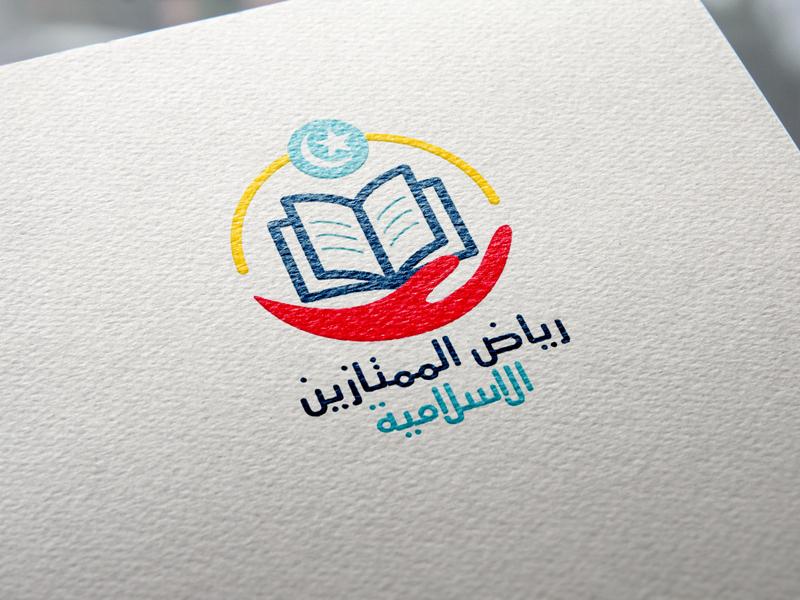 Logo Riyadhul Mumtazin Al-Islamiyah, Bandung Barat typography vector graphic design design branding graphic  design logo
